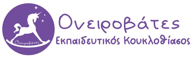 oneirovates