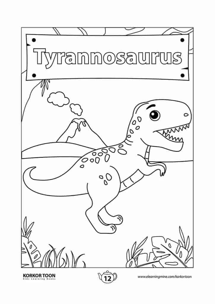 Φύλλα εργασίας για τους δεινόσαυρους