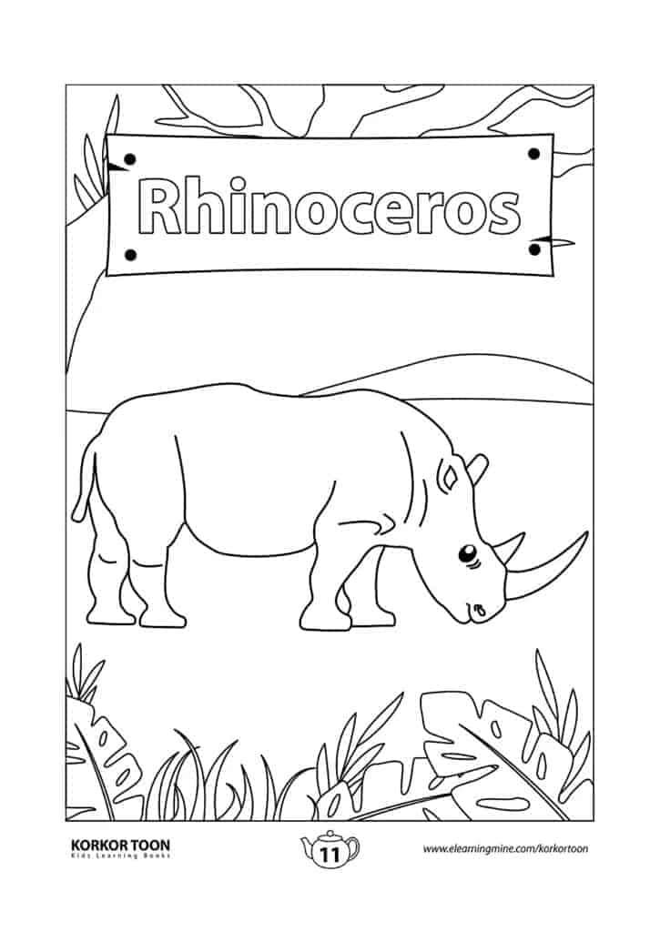 Ζώα της ζούγκλας νηπιαγωγείο